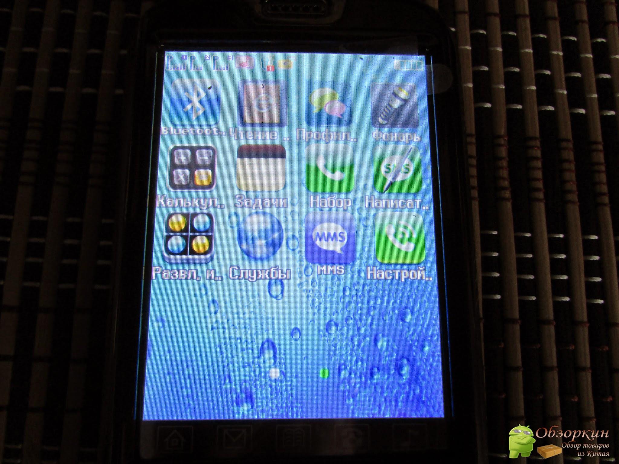 телефон PFDM K298
