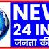 संवाददाता पारसनाथ ✍️✍️✍️✍️✍️✍️ न्यूज 24 इंडिया जनपद अंबेडकर नगर उत्तर प्रदेश।                           शिक्षा प्रेरकों ने मांग की है कि वर्तमान में ग्राम पंचायतों में पंचायत सहायक/ अकाउंटेंट कम डाटा एंट्री ऑपरेटर की होने वाली भर्ती में वरीयता देते हुए चयनित किया जाए ।