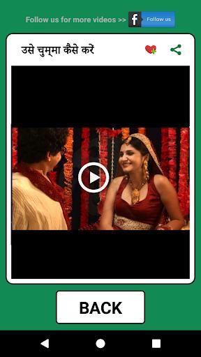 Pahalee taareekh anubhav veediyo 1.7 screenshots 1
