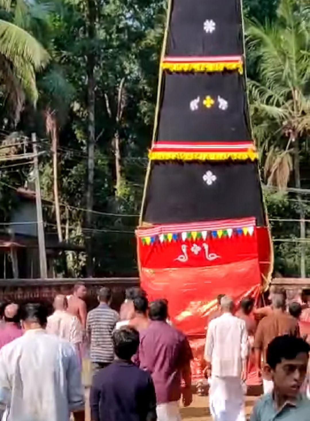 Sree Chamakkavu Bhagavathi Kshethram