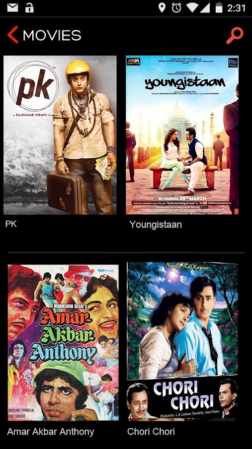 Sony LIV - screenshot