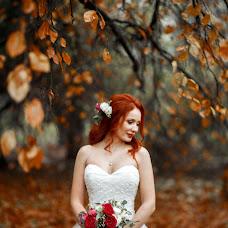 Wedding photographer Yuliya Storozhinska (id31957517). Photo of 28.04.2018