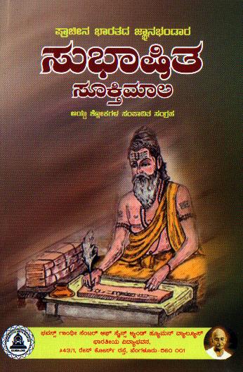 bhartiya sanskruti in marathi