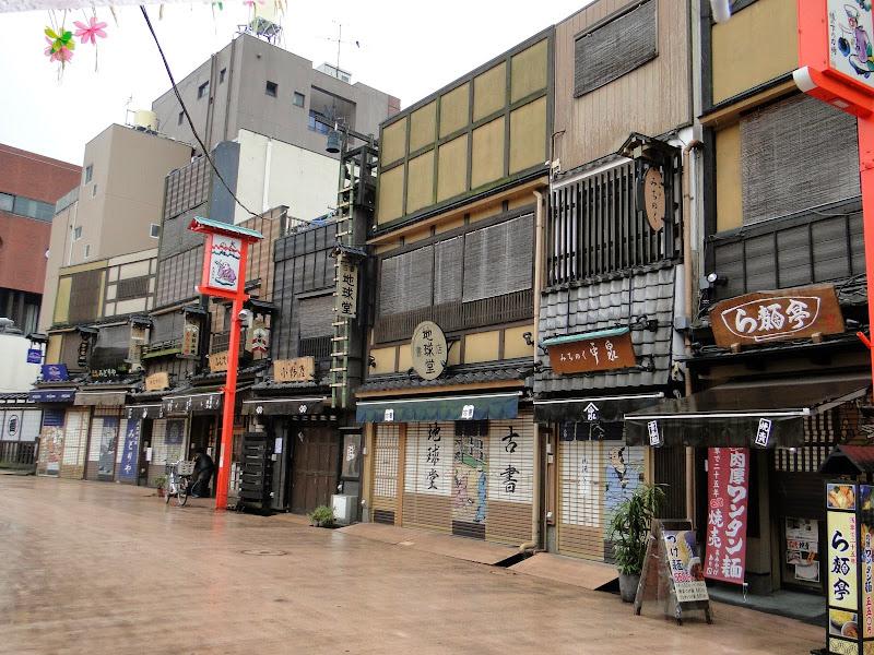 2014 Japan - Dag 4 - roosje-DSC01462-0042.JPG