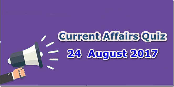 24 August 2017 Current Affairs Mcq Quiz