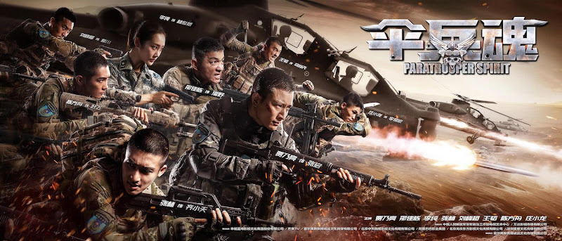 Paratrooper Spirit China Drama