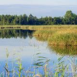 Озеро Каниеру