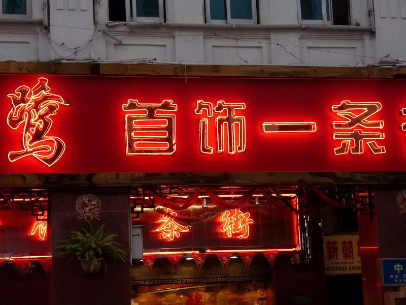 Xiamen.Bijouterie