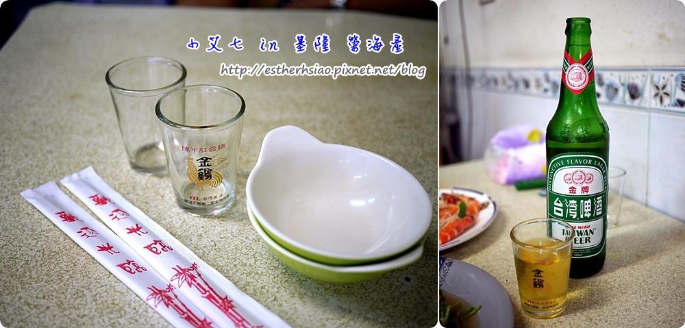 11 金雞杯