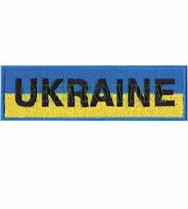 Прапорець Ukraine