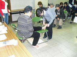 靴選び教室