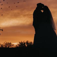 Wedding photographer José Angel gutiérrez (JoseAngelG). Photo of 11.06.2018