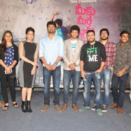 Meeku Meere Maku Meme press Meet Photos