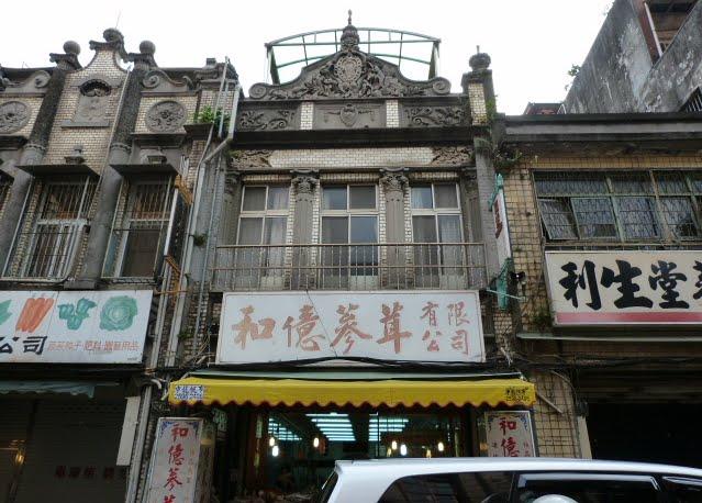 TAIWAN. Taipei ballade dans un vieux quartier - P1020587.JPG