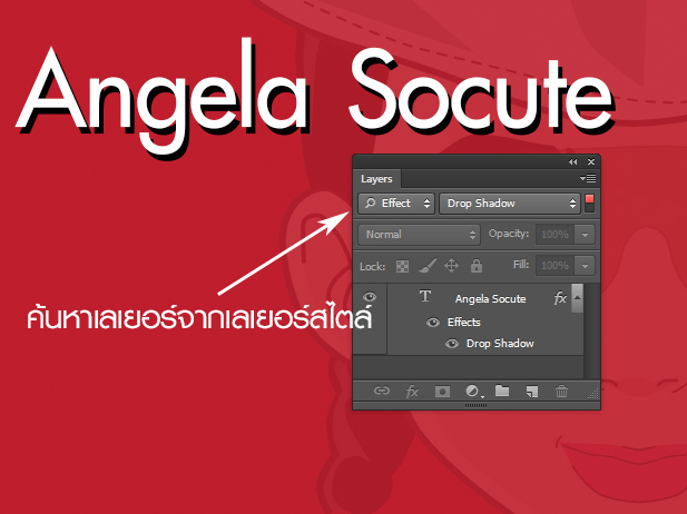 รีวิว Adobe Photoshop CS6 Beta Pscs6-10