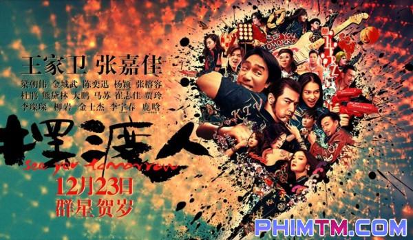 Làm nghệ thuật như Jack Ma: Đầu tư phim lỗ, đóng vai chính phim võ thuật kiêm hát nhạc phim! - Ảnh 4.