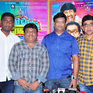 Cinema Choopistha Maava Release Date Press Meet