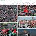 ترکی میں القدس اجتماع کی کل کی تصویر