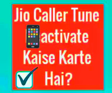 Jio Caller Tune Kaise Set Kare ?  How to Change Jio Caller Tune