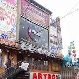 artbox in Seoul, Seoul Special City, South Korea