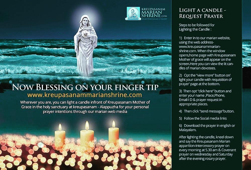 Light a candle-request prayers: | Fr VP Joseph Valiyaveettil