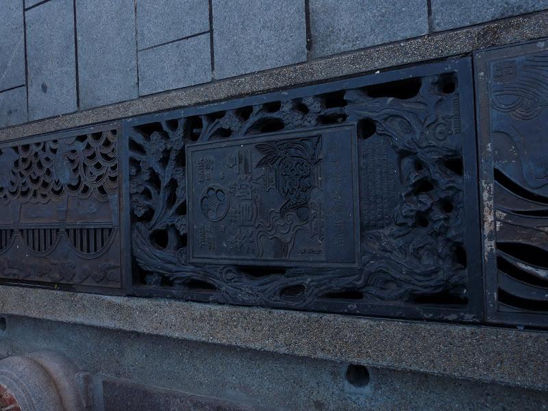Taipei,Xinxia. Plaques d egout