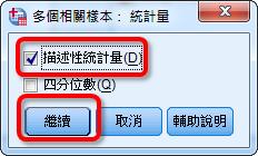 [image%5B121%5D]