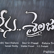 Nenu Sailaja Poster Launch