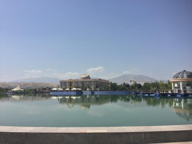how to call tajikistan from us