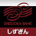 静岡銀行アプリ しずぎんSTATION icon