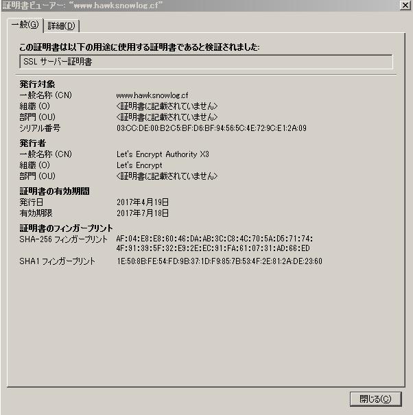 letsencrypt2.png
