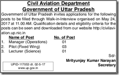 Civil Aviation Department Notice 2017 www.indgovtjobs.in