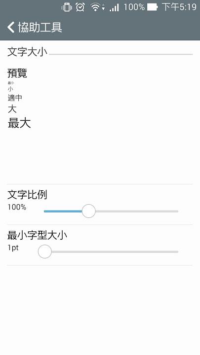 華碩瀏覽器