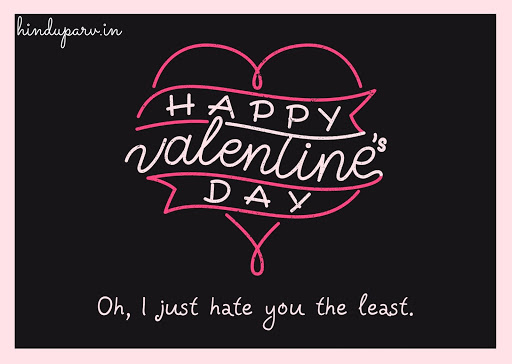 Valentines day e-card