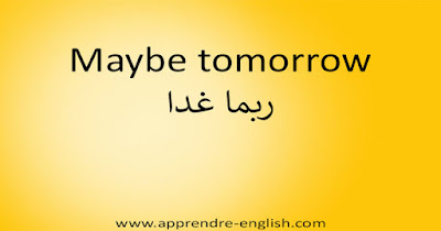 Maybe tomorrow ربما غدا