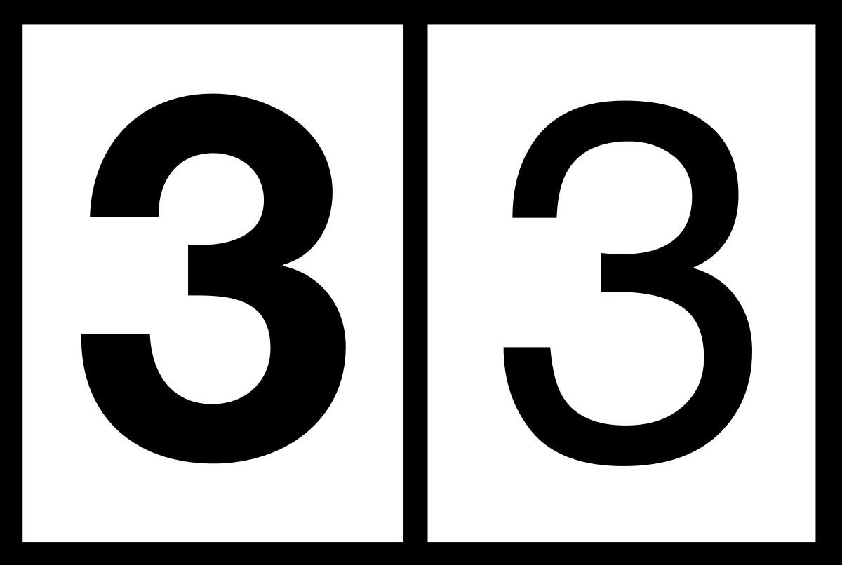 Logo El 33
