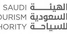 الهيئة السعودية للسياحة يعلن عن توفر وظائف شاغرة لحملة البكالوريوس فما فوق