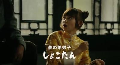 KIRIN CM「のどごし夢のドリーム」中川翔子さんも憧れのジャッキー・チェンとの夢の共演を果たしていた。