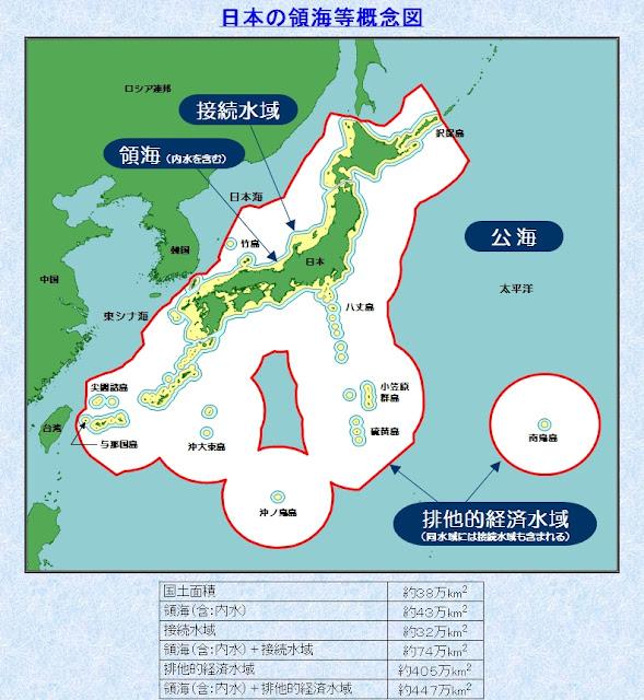 国連に中国、日本の尖閣諸島まで大陸棚拡大申請。韓国も日本の南西諸島の近くまで大陸棚拡大申請