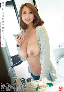 FTN 033 Yuna