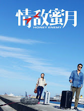 Honey Enemy China / Korea Movie