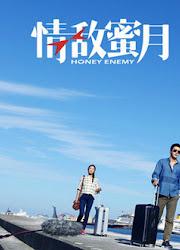 Honey Enemy China / Korea Movie