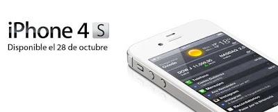 iPhone 4S Libre en la Apple Store, ¿la mejor opción de compra?