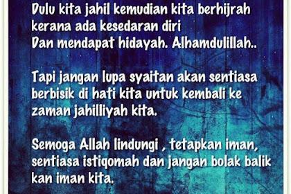 Doa Diberikan Hidayah
