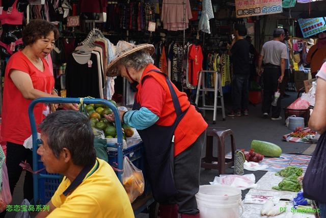 菜市场卖水果的阿嫲