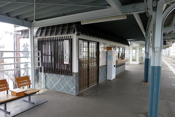 松本駅 信州生そば