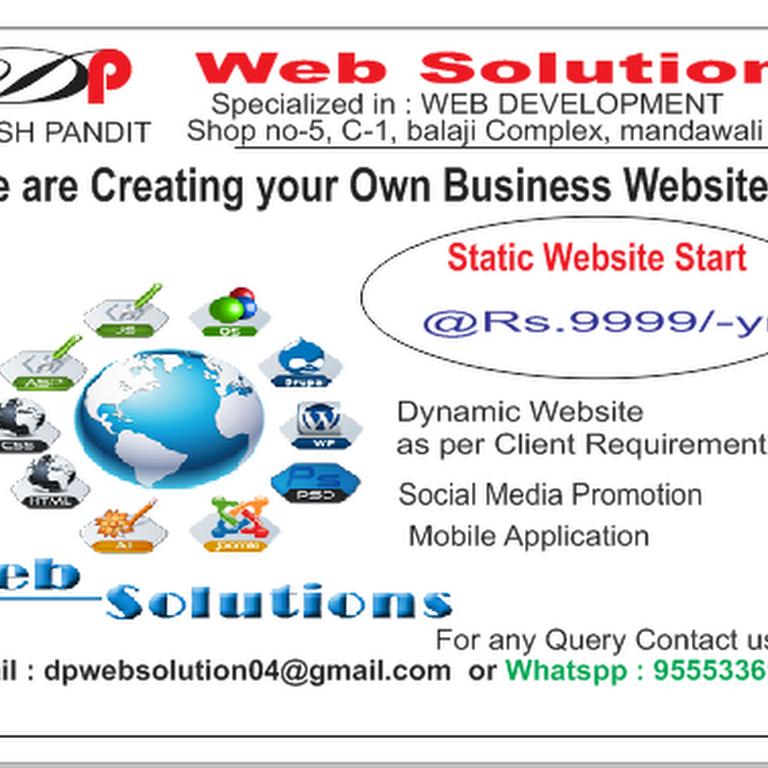 DP WEBSOLUTION - Website Designer in New delhi