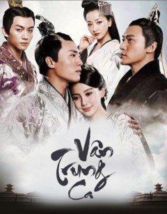 Vân Trung Ca (HTV2)