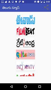 Telugu News - náhled