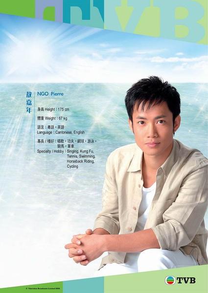 Pierre Ngo Ka-nin China Actor